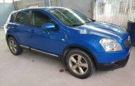 Bán xe Nissan Qashqai đời 2008, giá chỉ 410 triệu giá 410 triệu tại Quảng Ninh