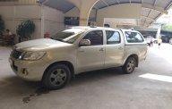 Cần bán Toyota Hilux đời 2012, màu bạc, giá chỉ 450 triệu giá 450 triệu tại Tp.HCM