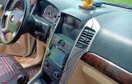 Bán Chevrolet Captiva LT 2008, màu bạc, xe đang hoạt động tốt giá 298 triệu tại Gia Lai
