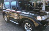 Bán Hyundai Galloper đời 2008, màu đen, nhập khẩu giá 146 triệu tại Kon Tum