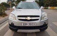 Cần bán xe Chevrolet Captiva LT đời 2008 chính chủ, 290 triệu giá 290 triệu tại Hà Nội