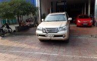 Bán ô tô Lexus GX 460 sản xuất 2011, màu vàng, xe nhập  giá 255 triệu tại Hà Nội