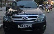Cần bán xe Toyota Fortuner AT đời 2007, màu đen, xe nhập giá cạnh tranh giá 490 triệu tại Tp.HCM