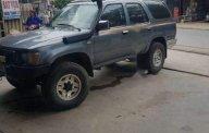 Bán Toyota 4 Runner đời 1995, nhập khẩu như mới giá cạnh tranh giá 79 triệu tại Hà Nội
