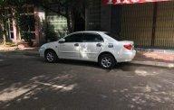 Cần bán xe Toyota Corolla altis 1.8MT sản xuất năm 2001, màu trắng số sàn giá 233 triệu tại Bình Định