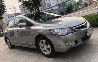 Bán Honda Civic sản xuất 2007, màu xám, giá 298tr giá 298 triệu tại Hà Nội