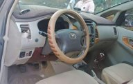 Cần bán xe Toyota Innova sản xuất năm 2011, giá tốt giá 475 triệu tại Bình Dương