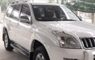 Cần bán lại xe Toyota Prado đời 2007, màu trắng, xe nhập, số sàn giá 735 triệu tại Tp.HCM