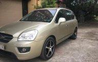 Cần bán xe Kia Carens đời 2011, màu kem (be), xe nhập giá 365 triệu tại Hải Phòng