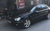 Bán xe Mercedes C280 sản xuất 2007, màu đen giá 350 triệu tại Hải Dương