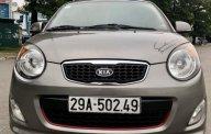 Bán ô tô Kia Morning 1.0 AT đời 2009, màu xám  giá 260 triệu tại Hà Nội