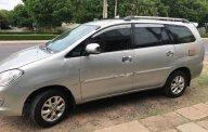 Bán Toyota Innova G sản xuất năm 2007, màu bạc xe gia đình, giá chỉ 350 triệu giá 350 triệu tại Đồng Nai