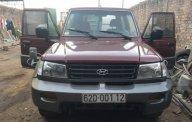 Bán ô tô Hyundai Galloper sản xuất năm 2009, màu đỏ, nhập khẩu, xe ngon máy êm, gầm chắc giá 135 triệu tại Đắk Lắk