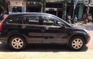 Bán Honda CR V 2010, màu đen như mới giá 615 triệu tại Quảng Ngãi