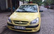 Cần bán xe Hyundai Getz AT đời 2007, màu vàng, nhập khẩu giá 212 triệu tại Hà Nội