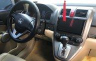 Bán Honda CR V đời 2007, màu bạc, nhập khẩu xe gia đình, giá 470tr giá 470 triệu tại Nam Định
