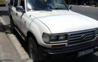 Xe Toyota Land Cruiser MT năm 1996, màu trắng, nhập khẩu giá 158 triệu tại Bình Dương