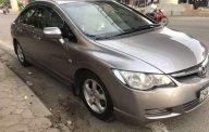 Bán Honda Civic đời 2006, màu xám xe gia đình, giá chỉ 252 triệu giá 252 triệu tại Hà Nội