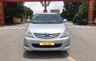 Cần bán Toyota Innova G năm 2011, màu bạc. Xe thuộc loại xuất sắc giá 450 triệu tại Hà Nội