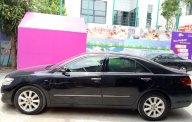 Bán xe Camry 3.5Q đời 2007 cực chất, giá chỉ 530 triệu giá 530 triệu tại Hà Nội