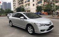 Cần bán gấp Honda Civic sản xuất năm 2011, xe đẹp giá 410 triệu tại Đồng Nai