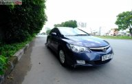 Bán Honda Civic năm 2008, màu xanh lam, xe gia đình giá 320 triệu tại Tp.HCM