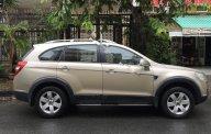Cần bán lại xe Chevrolet Captiva LT đời 2007, xe gia đình giá 275 triệu tại Tp.HCM
