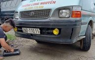 Bán Toyota Hiace đời 2001, xe nhập cho người cần dùng thực sự giá 120 triệu tại Hà Nội