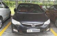Bán ô tô Honda Civic năm 2007, màu đen chính chủ giá 320 triệu tại Hà Nội