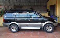 Bán ô tô Isuzu Hi lander đời 2007, màu đen chính chủ, 295tr giá 295 triệu tại Hưng Yên