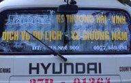 Cần bán lại xe Hyundai County đời 2015, màu kem (be) giá 820 triệu tại Nghệ An
