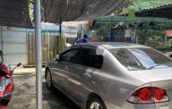 Cần bán lại xe Honda Civic năm sản xuất 2008 giá 350 triệu tại Tp.HCM