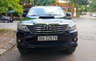 Bán ô tô Toyota Fortuner đời 2014, giá tốt, có thương lượng giá 756 triệu tại Hà Nội