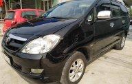 Cần bán Toyota Innova G 2007, màu đen xe gia đình giá 290 triệu tại Hải Dương