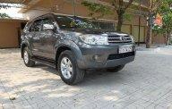 Cần bán Toyota Fortuner năm sản xuất 2011 giá 449 triệu tại Tp.HCM