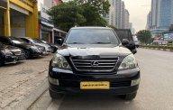 Bán xe cũ Lexus GX 470 đời 2007, nhập khẩu giá 990 triệu tại Hà Nội
