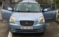 Cần bán lại xe Kia Morning năm 2007, nhập khẩu nguyên chiếc  giá 182 triệu tại Hà Nội