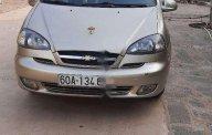 Cần bán lại xe Chevrolet Captiva sản xuất năm 2008, màu vàng, nhập khẩu giá Giá thỏa thuận tại Đồng Nai