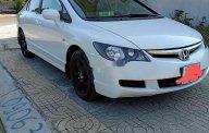 Cần bán gấp Honda Civic sản xuất năm 2007, màu trắng   giá 279 triệu tại BR-Vũng Tàu