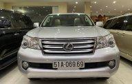 Bán Lexus GX460 đời 2011, màu bạc, nhập khẩu nguyên chiếc, giao nhanh giá 1 tỷ 950 tr tại Tp.HCM