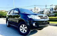 Cần bán gấp Toyota Fortuner AT đời 2008, màu đen, nhập khẩu nguyên chiếc số tự động, giá 385tr giá 385 triệu tại Tp.HCM