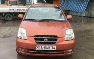 Bán xe Kia Morning đời 2005, xe nhập xe gia đình, 152tr giá 152 triệu tại Hà Nội