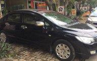 Cần bán lại xe Honda Civic đời 2007, màu đen giá 250 triệu tại Nghệ An