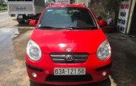 Bán Kia Morning năm sản xuất 2012, xe ít sử dụng, giá tốt giá 128 triệu tại Vĩnh Long