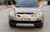 Bán xe Chevrolet Captiva năm 2007, còn mới giá 265 triệu tại Hải Dương