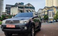 Cần bán xe Toyota Fortuner 2.5G năm 2009, màu bạc, chính chủ giá 500 triệu tại Hà Nội