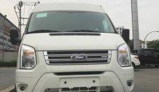 Cần bán Ford Transit Mid năm sản xuất 2017, màu trắng giá 770 triệu tại Đà Nẵng