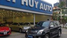 Bán Toyota Prado GX đời 2008, màu đen, xe nhập, giá cạnh tranh, thủ tục nhanh chóng giá 820 triệu tại Hà Nội