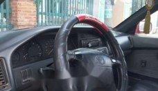 Bán Toyota Corolla đời 1989, màu đỏ, nhập khẩu nguyên chiếc giá 45 triệu tại Bình Dương