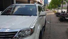 Cần bán lại xe Toyota Fortuner sản xuất 2014, màu trắng  giá 805 triệu tại Hà Nội